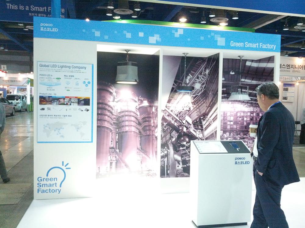 서울 WORLD SMART GRID EXPO 참가