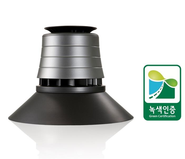 포스코LED 산업용 Bay Light 녹색인증 획득