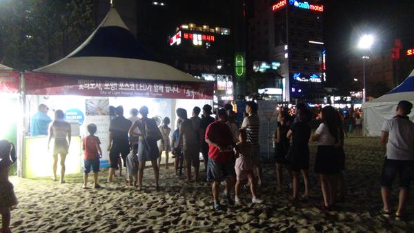 7월 26~08.04. 포항국제불빛축제 홍보관 참가