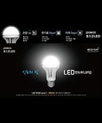 지하철 PSD 광고(LED 반도체 Lamp)
