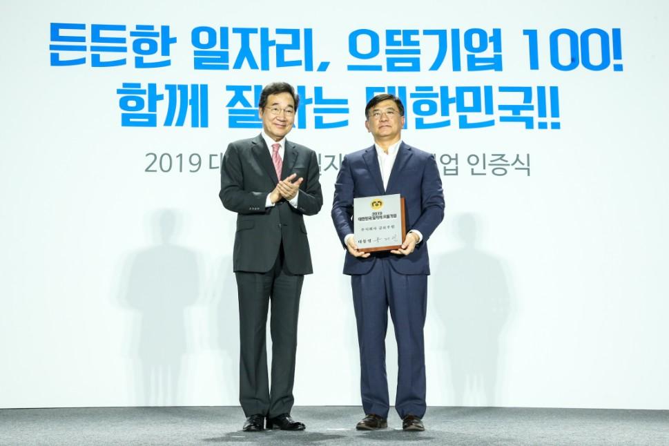 President's Accreditation Award